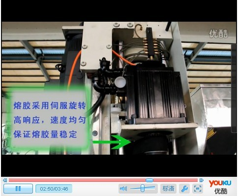 Hybrid Synergy Injection Molding Machine