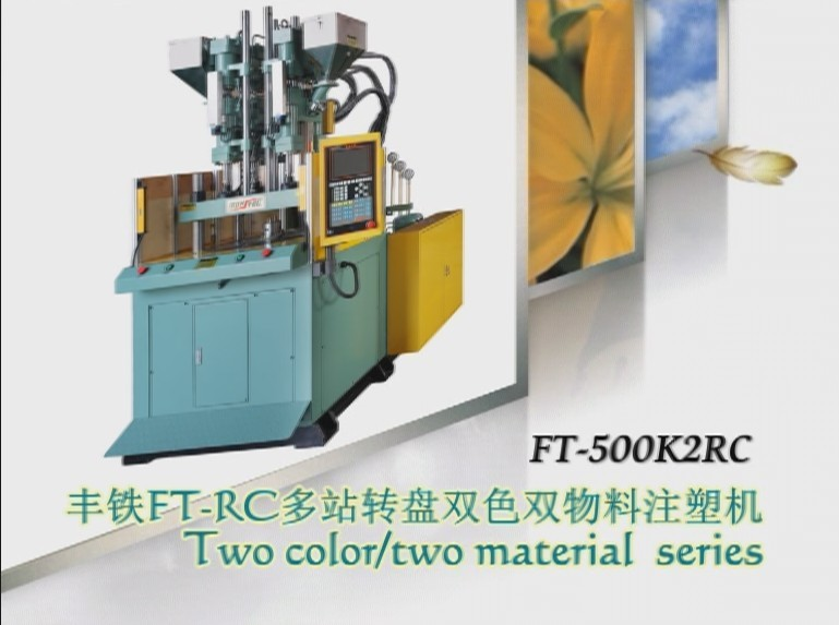 TWO Color/TWO Material Machine produce the Key of Audio