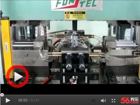 Center Turret type Injection Molding Machine produce Handle